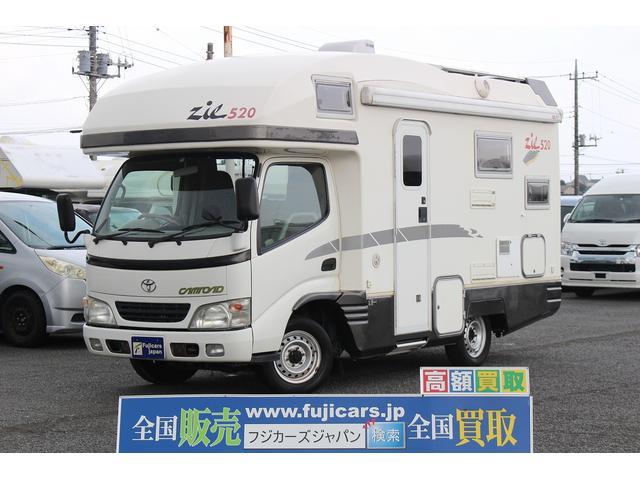 トヨタ キャンピング バンテック ジル520 ソーラー インバーター