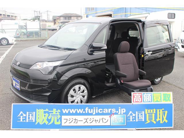 トヨタ Fウェルキャブ助手席リフトアップシート車 Aタイプ ナビ