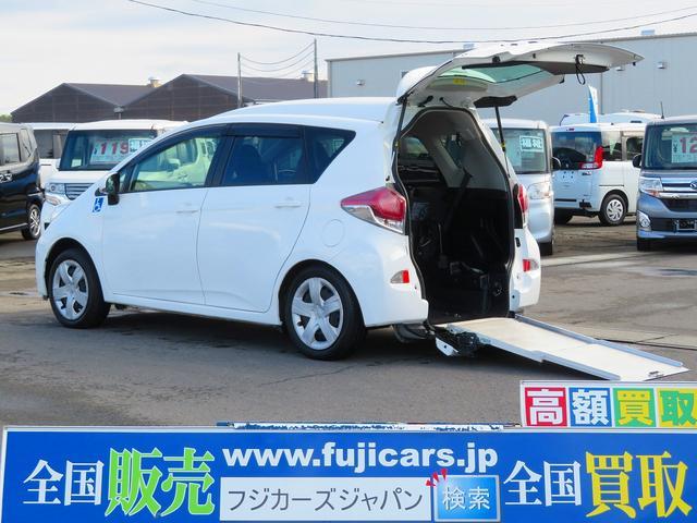 トヨタ X 車いす仕様車 スロープ タイプI 助手席側リアシート付