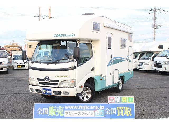 トヨタ キャンピング バンテック コルドバンクス FFヒーター