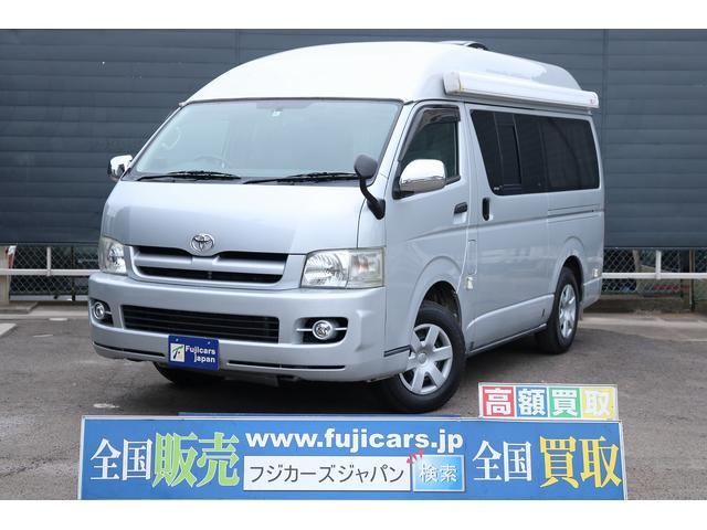 トヨタ キャンピング レクビィ ハイエースプラス FFヒーター