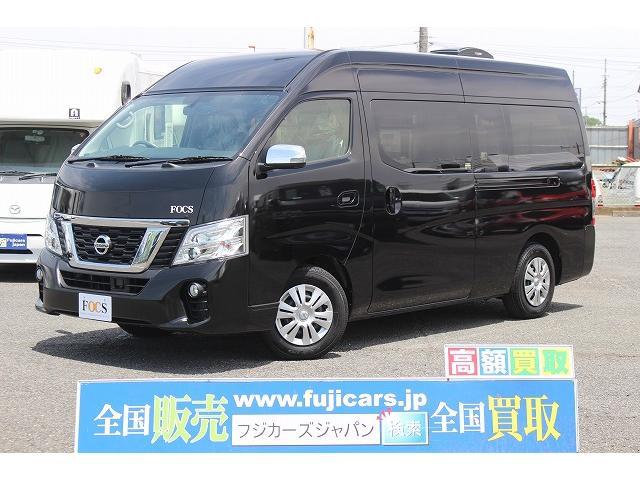日産 キャンピング FOCS シエスタ 展示新車 FFヒーター