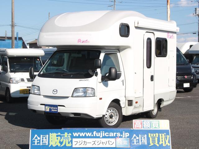 「マツダ」「ボンゴトラック」「トラック」「埼玉県」の中古車