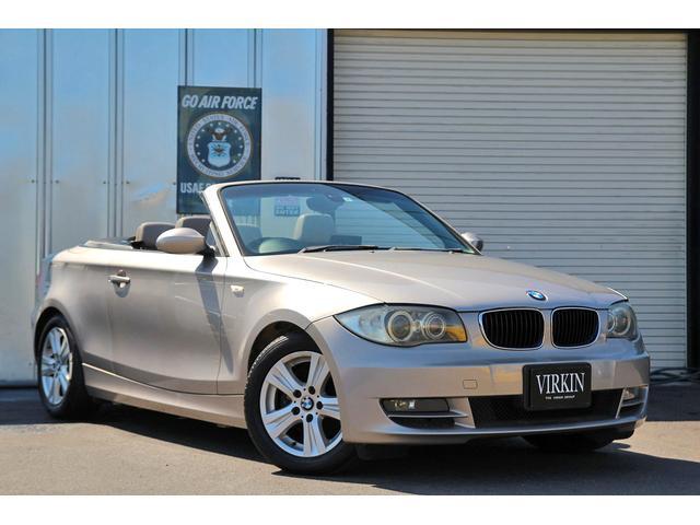 BMW 120i カブリオレ 電動オープン ベージュレザー シートヒーター メモリーパワーシート 社外ナビ ETC HIDライト フォグ 16インチAW