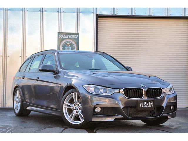 3シリーズ(BMW) 320dツーリング Mスポーツ インテリジェントセーフティ パワーバックドア コンフォートアクセス PDC クルコン パドルシフト idriveナビ バックカメラ HIDライト 18インチアルミ Mコレクション DVD再生 ETC 中古車画像