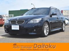 BMW530iツーリング Mスポーツ サンルーフ 本革シート