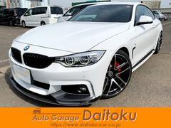BMW435iクーペ Mスポーツ MPerformanceエアロ
