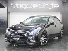 スカイライン250GTブラックHレザー 新品AW車高調 BLACKライト