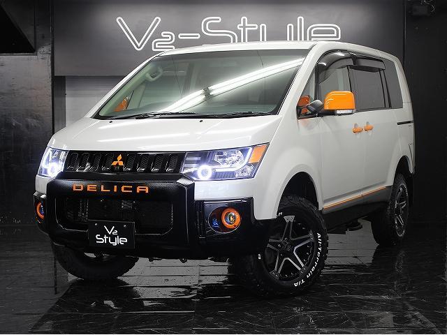 三菱 GナビPKG電動ドア4WD 新品アルミ リフトアップ