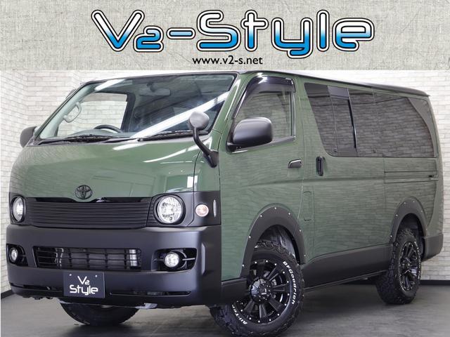 トヨタ ロングスーパーGL 丸目換装 新品アルミ リフトUPカスタム