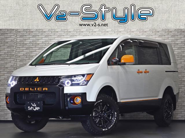 三菱 エクシードII 電動スライドドア リフトアップ オリジナルAG仕様 新品アルミホイール LEDファイバーヘッドライト 8人乗り 4WD