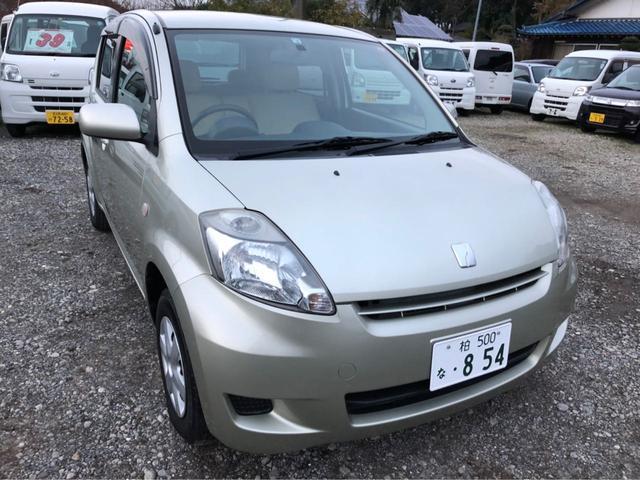 トヨタ X イロドリ キーレス 電格ミラー タイミングチェーン