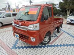 ハイゼットトラックエクストラ ナビ TV フル装備 キーレス 純正AW