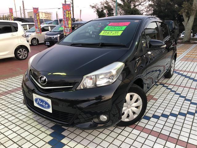トヨタ F スマートストップパッケージ・スマイルエディション