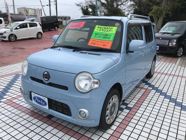 「ダイハツ」「ミラココア」「軽自動車」「千葉県」の中古車