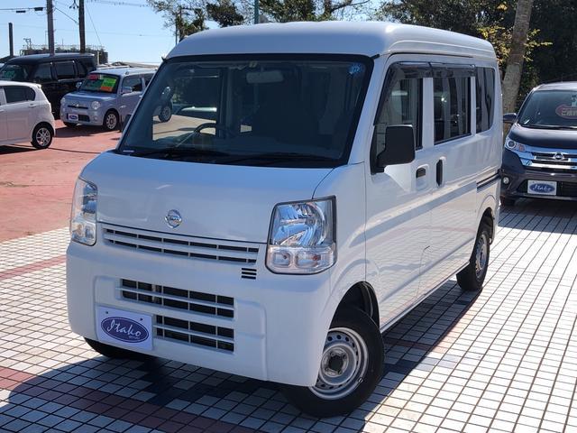 「日産」「NV100クリッパー」「軽自動車」「千葉県」の中古車