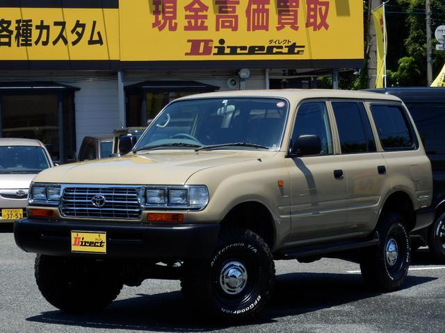 トヨタ ランドクルーザー80 最終型GX観音 角目4灯ナローNEWペイント新品3インチUP