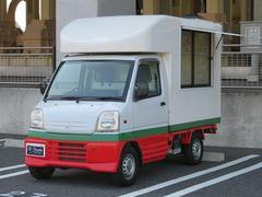 ミニキャブトラック移動販売車