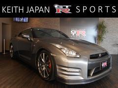 GT−Rプレミアムエディション 2013モデル ワンオーナー