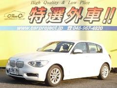 BMW116i スタイル 1オナ HDDナビ キセノン ETC
