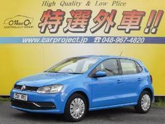 VW ポロTSIコンフォートライン 軽減ブレーキ フロントアシスト