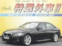 BMW320i Mスポーツ HDDナビ Bカメ 軽減ブレーキ CD