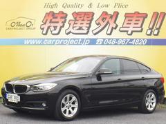 BMW320iグランツーリスモ HDDナビ フルTV Bカメ CD