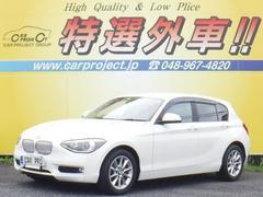 BMW116i スタイル 1オナ HDDナビ Bカメ キセノン