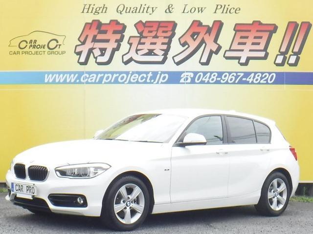 BMW 118i スポーツ インテリジェントセーフティ 1オーナー