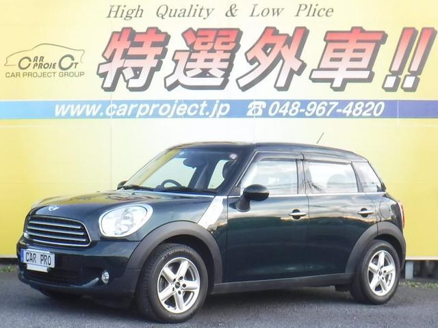 「MINI」「MINI」「SUV・クロカン」「埼玉県」の中古車