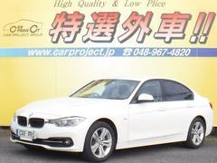 BMW318iスポーツ インテリセーフティ HDDナビ Bカメ