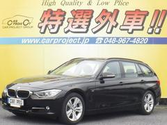 BMW320iツーリング スポーツ 純正ナビ Bカメ 衝突軽減