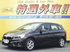 BMW218iアクティブツアラー インテリセーフティ HDDナビ