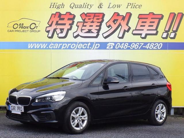 BMW 2シリーズ 218iアクティブツアラー インテリジェントセーフティ 衝突軽減 HDDナビ LIM LEDライト アイドリングストップ ETC キーレス