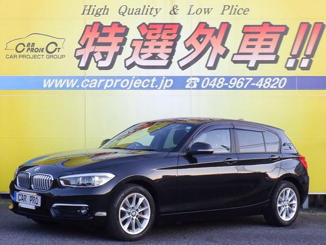 BMW 118i スタイル インテリジェントセーフティ HDDナビ バックカメラ バックソナー 衝突軽減 クルコン ETC スマートキー アイドリングストップ ハーフレザー