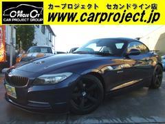 BMW Z4sDrive23i 1年保証 エアロ 1オナ 純ナビ地TV