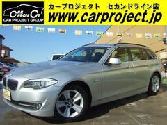 BMW528iツーリング 1年保証 本革 ナビTV Bカメ スマ鍵