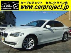 BMW523i ハイラインパッケージ 1年保証 ナビTV Bカメラ
