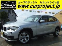BMW X1sDrive 20i 1年保証 SDナビTV アイドルST