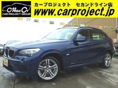 BMW X1sDrive 18i Mスポーツパッケージ 1年保証 HID