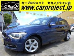 BMW116i スポーツ 1年保証 純正ナビ HID ミラーETC