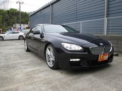 BMW650iグランクーペ MスポーツPKG メーカーOP多数装着