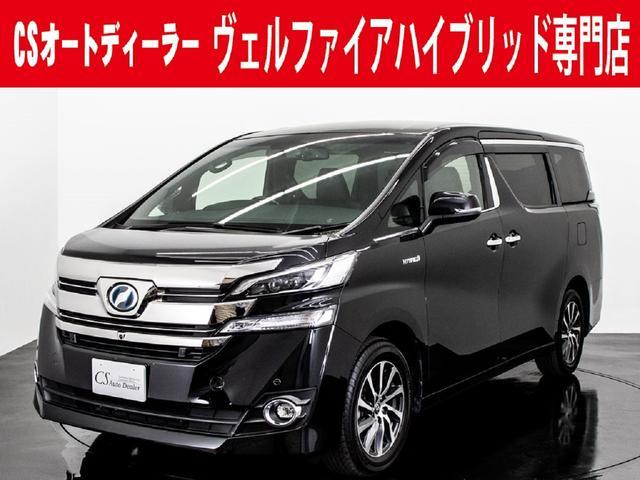 トヨタ エグゼクティブラウンジ 黒本革  JBL リアモニター