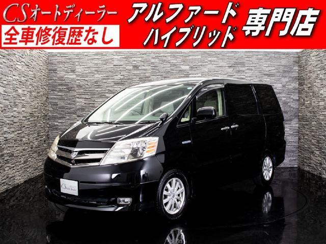 トヨタ ベースグレード 両側自動ドア 8人乗 バックカメラ 禁煙車両