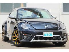 VW ザ・ビートルデューン 限定300台 専用装備 全国登録OK 鑑定書付き