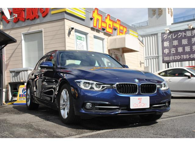 BMW 318iスポーツ ワンオーナー 禁煙車 純正HDDナビ