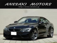 BMWM4クーペ Hアップディスプレイ ナビTV 黒革 19AW