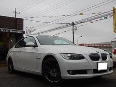 BMW320iクーペ HDDナビ地デジTV 18インチAW