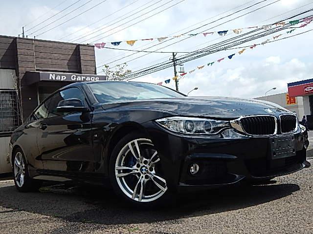 BMW 420iクーペ Mスポーツ ダイナミックスタビリティCL