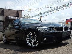 BMW420iクーペ Mスポーツ ダイナミックスタビリティCL